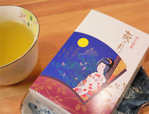 仙台銘菓「荻の月」